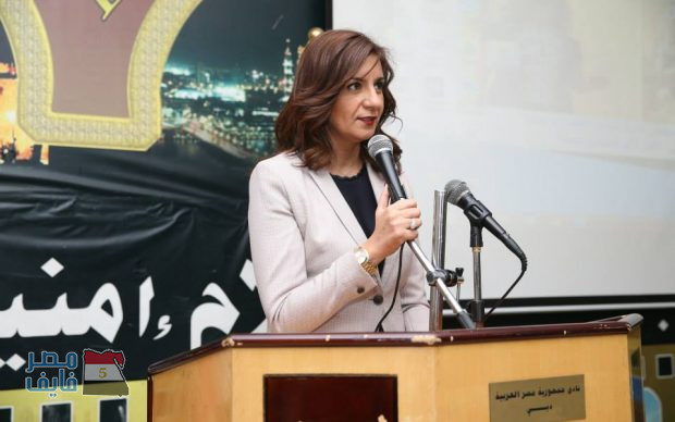وزيرة الهجرة تعلن عن وظائف جديدة وشاغرة داخل الوزارة