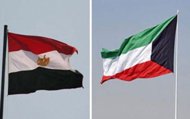 الخارجية الكويتية تطلق تصريحات هامة حول العلاقات مع مصر
