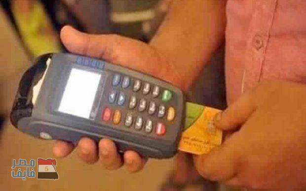 خطوة خطوة طريقة استخراج بطاقة التموين عبر المحمول والأوراق والرسوم المطلوبة