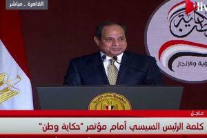 بالفيديو.. السيسي يعلن عن ترشحه لانتخابات الرئاسية 2018 رسميا ويوجه رسالة للمصريين