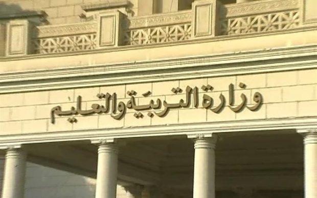 وزارة التربية والتعليم توضح حقيقة تأجيل بدء الفصل الدراسي الثاني بالمدارس
