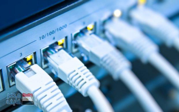 """عاجل.. أول بيان رسمي حول حقيقة """"إنقطاع الإنترنت"""" في مصر يوم الخميس المقبل"""
