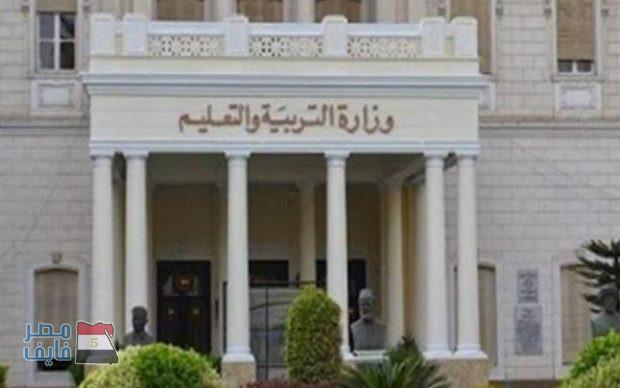 موعد بداية الترم الثاني 2018 في الجامعات والمدارس المصرية