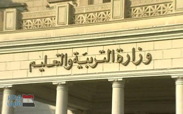 وزارة التعليم تعلن عن فتح باب التقديم للإعارات للمعلمين وكتابة الإستمارة حتى 15 مارس القادم