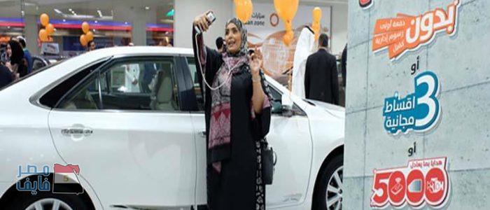 """بالصور  أول """"معرض سيارات"""" للنساء في المملكة العربية السعودية"""