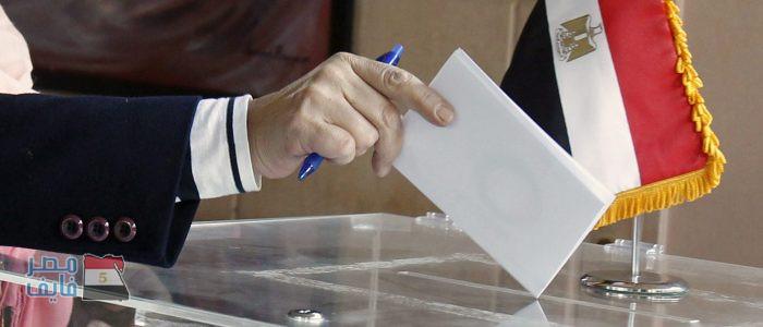 الهيئة الوطنية للانتخابات تفرض غرامة مالية على المتخلفين عن التصويت بالإنتخابات الرئاسية 2018