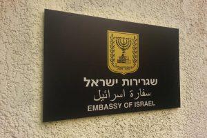 منذ قليل.. سفارة إسرائيل توجه رسالة إلى الشعب المصري
