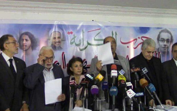 عاجل.. 7 أحزاب و 150 شخصية عامة يجهزون لمفاجأة كبرى اليوم بخصوص الإنتخابات