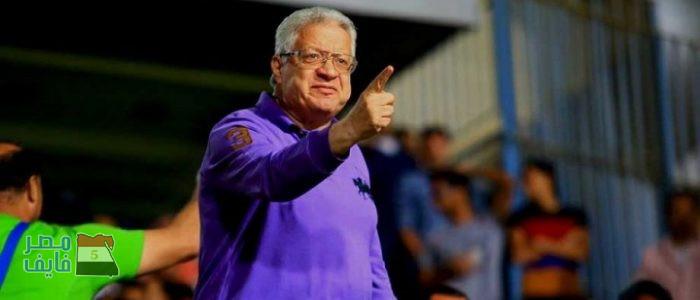 رد فعل قوي من « مرتضى منصور» وكلمات جارحة لـ«حسام حسن» بعد تصريحاته أمس عن نادي الزمالك