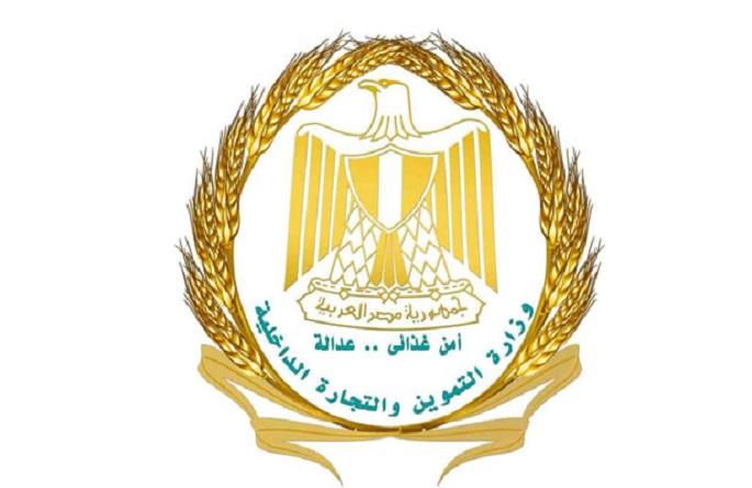 إعلانات وظائف مصرية لشهر ديسمبر 2018