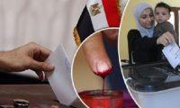 اليوم فتح باب الترشح للإنتخابات الرئاسية تعرف على الأوراق المطلوبة وأهم المرشحين