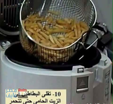 طريقة عمل البطاطس الفارم فريتس في المنزل بالصور 10