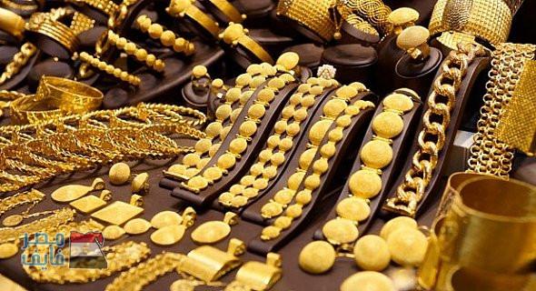 صعود جديد بأسعار الذهب اليوم في نهاية تعاملات اليوم