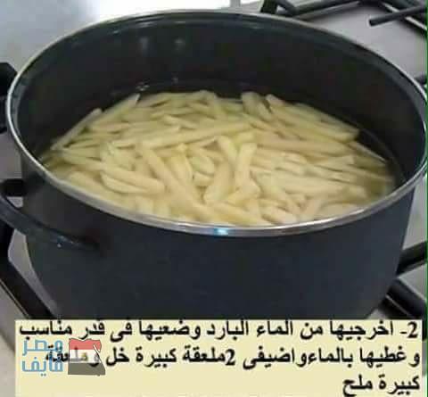 طريقة عمل البطاطس الفارم فريتس في المنزل بالصور 2