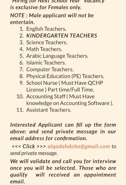 لكبرى المدارس الدولية بقطر براتب مغرى وظائف للمعلمين والمعلمات لجميع التخصصات - التقديم عبر الأنترنت 3