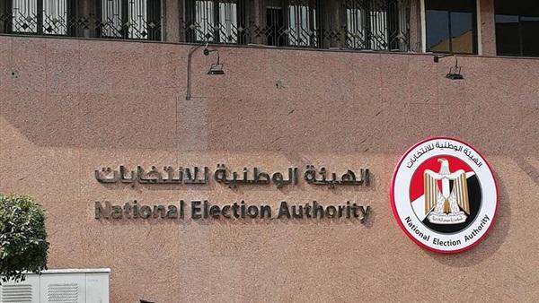 بالصور| «الشاذلي» يُعلن الترشح لانتخابات الرئاسة المصرية القادمة