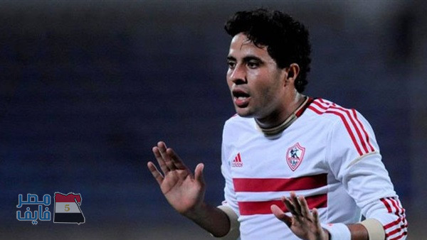 عقوبات جديدة على محمد إبراهيم واللاعب يبحث عن البديل