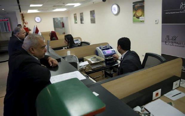 """""""مصر فايف"""" ينشر شروط الحصول على القرض الشخصي في بنوك القاهرة ومصر والأهلي"""