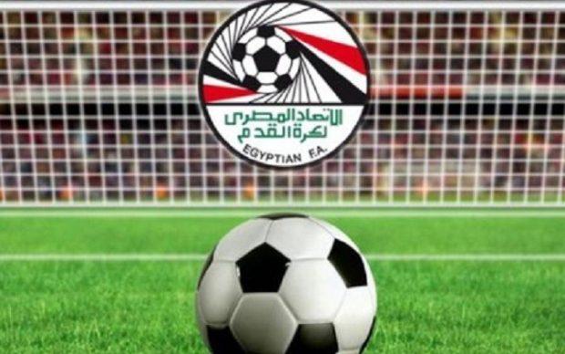 عاجل| اتحاد الكرة يعلن الحداد الرسمي في جميع الملاعب.. وينعي رحيل أحد أعمدة الرياضة المصرية منذ قليل