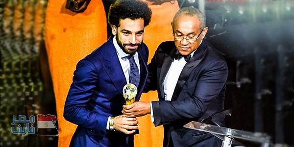 بعد فوزه بجائزة أفضل لاعب أفريقي 2017.. طموح صلاح لا يتوقف «عايز أكسبها للمرة الثانية والـ20»