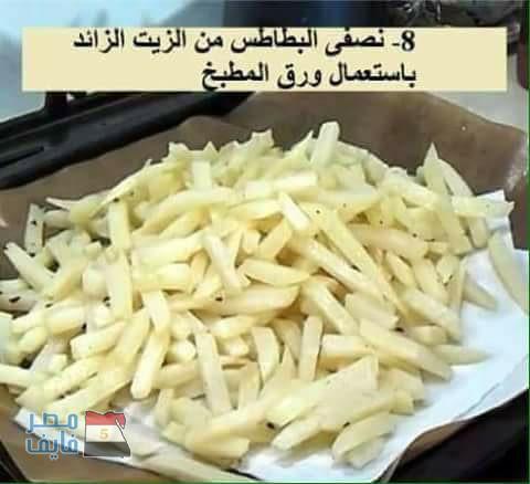 طريقة عمل البطاطس الفارم فريتس في المنزل بالصور 8