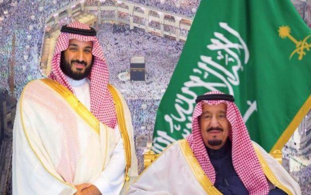 مارس المقبل.. السعودية تستضيف حدث هو الأول في تاريخها