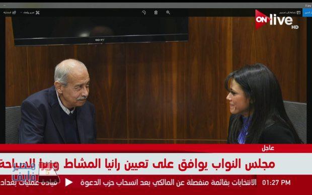 بالفيديو| السيرة الذاتية للوزراء الجدد بالتعديل الوزراي