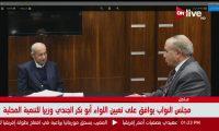 بالصور والفيديو| أول ظهور لشريف إسماعيل بعد مرضه
