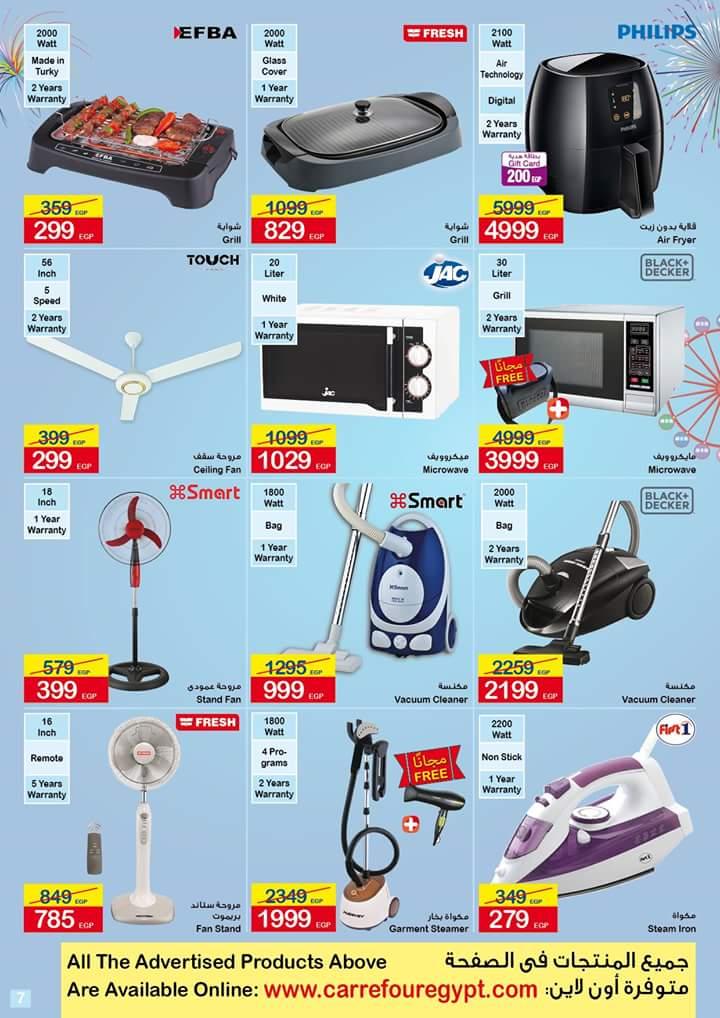 عروض كارفور مصر 2019 علي جميع الأجهزة الكهربائية والأدوات المنزلية بكل أنواعها والأجهزة الإلكترونية 42