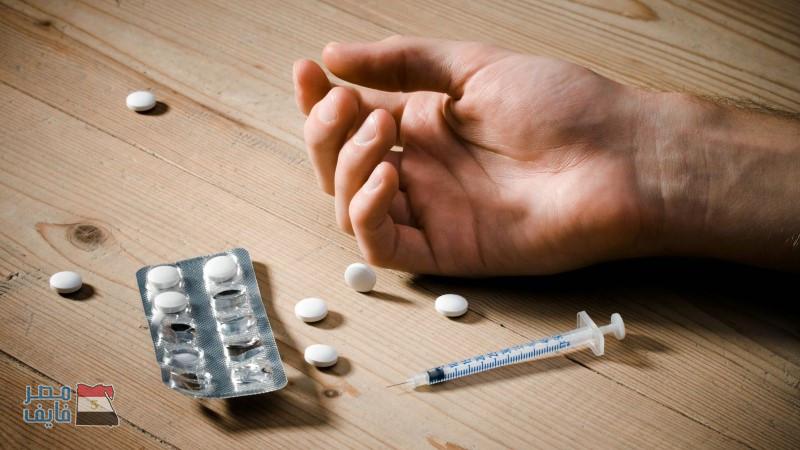 """""""مكافحة الإدمان"""" يفجر مفاجأة بخصوص نسبة تعاطي طلاب الثانوية العامة للمخدرات"""
