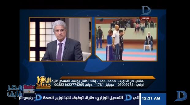 """شاهد.. أول تعليق من والد """"الطفل يوسف"""" المعتدي عليه في الكويت"""