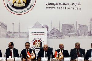 من قائمة التوكيلات: ننشر أسماء 21 مرشحاً محتملاً للانتخابات الرئاسية