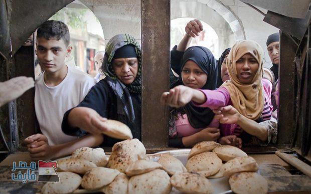 وزارة التموين: تحويل دعم الخبز إلى نقدي.. وسعر الرغيف 55 قرشاً.. و75 جنيهاً لكل مواطن شهرياً