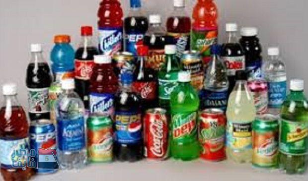 تعرف على الأضرار الخطيرة لتناول المشروبات الغازية عقب تناول الطعام