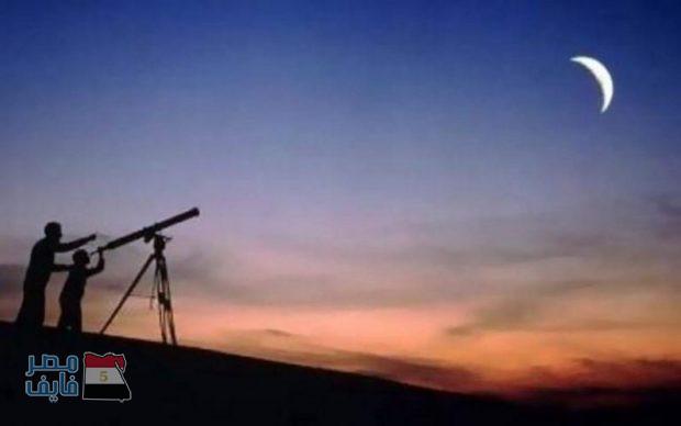 """معهد البحوث الفلكية يعلن رسميًا عن موعد """"غرة رمضان"""" و """"وقفة عرفات"""""""