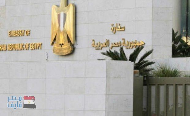 عاجل.. شاب مصري يتعرض للطعن في الأردن بعد مشادة مع مواطن أردني