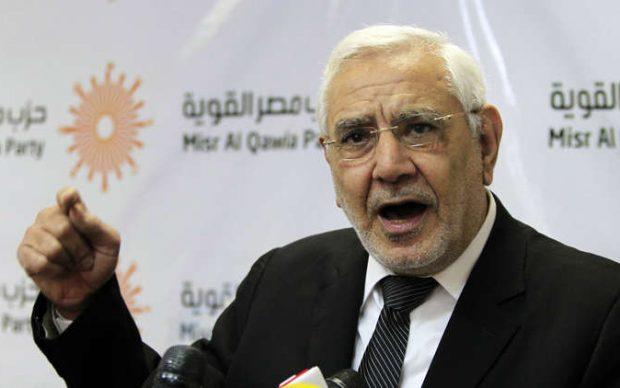 """عاجل.. أول قرار من نيابة أمن الدولة ضد """"عبد المنعم أبو الفتوح"""""""