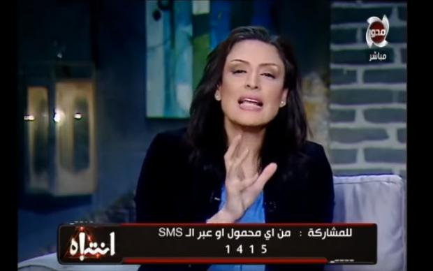 إحالة الإعلامية منى عراقي للتحقيق بعد حلقة برنامج انتباه عن الاغتصاب