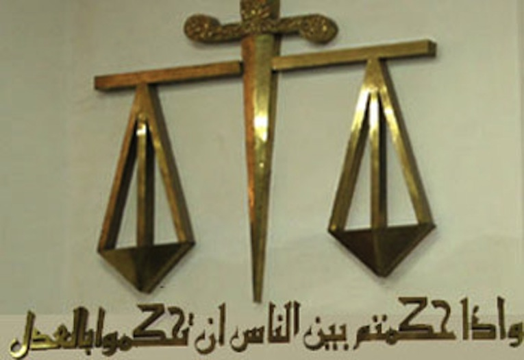 الإعدام شنقا لقاتل والده والمؤبد  لشقيقيه بسبب خلاف على 50 جنيه