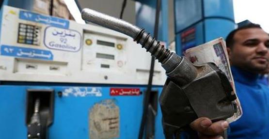 تعرف على موعد رفع أسعار الوقود في مصر خلال الأيام القادمة