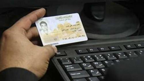 أسعار استخراج بطاقة الرقم القومي وشهادة الميلاد والوفاة والزواج ننشر الأسعار الجديدة