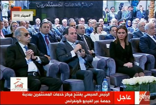 شاهد| الرئيس يُجيب على تساؤل المصريين «لماذا نستورد غاز من إسرائيل وعندنا حقل ظهر»