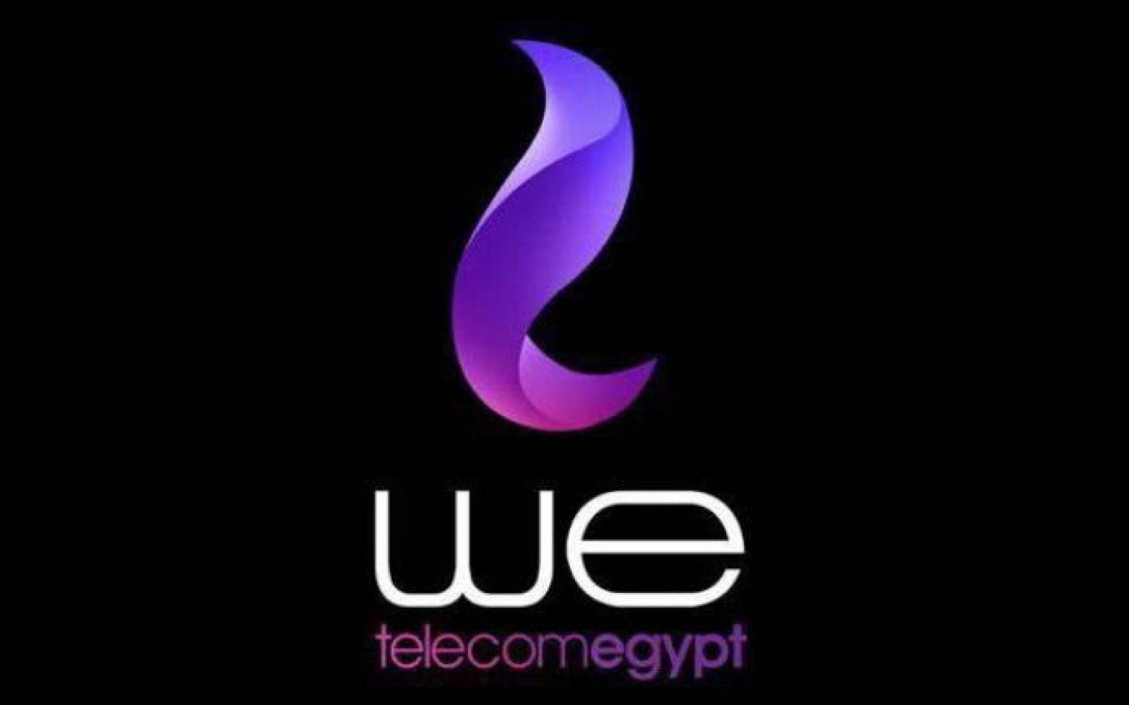 عناوين فروع المصرية للاتصالات
