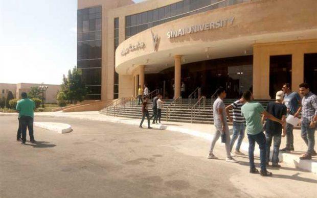 تأجيل الدراسة لأجل غير مسمى بجامعة سيناء بسبب الظروف الأمنية