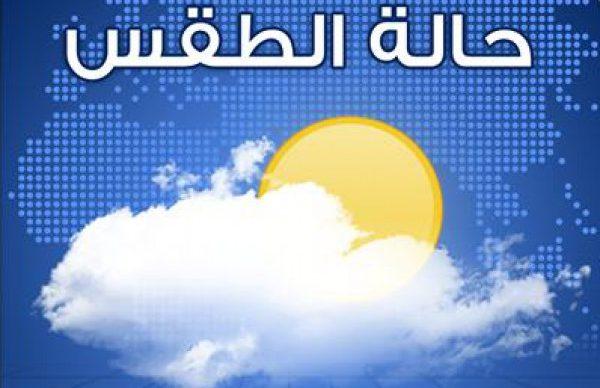 اليوم أخر أيام الموجة الحارة وتعود الأمطار و الأجواء الشتوية من جديد علي محافظات مصر
