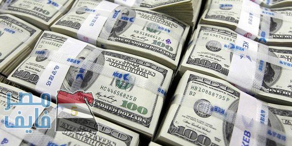 سعر الدولار اليوم الجمعة 23-2-2018 في بداية التعاملات الصباحية بالبنوك الرسمية