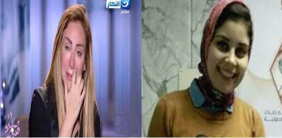 """بعد حبسها.. ابن عم مُعدة """"ريهام سعيد"""" يقلب الطاولة بمفاجأة هي الأولى.. ويوجه رسالة عاجلة لـ وزير الداخلية (فيديو)"""