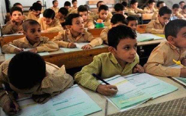 البرلمان يقر رسوم جديدة على طلاب المدارس والجامعات