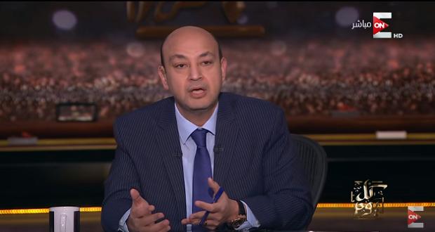 """عمرو أديب يروي تفاصيل تنشر لأول مرة حول """"أزمة المياه وسد النهضة"""""""