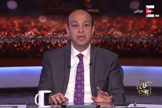 تعليق ساخر من عمرو أديب بعد فوز الأهلي على المقاولون بخماسية